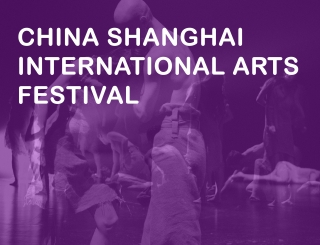 China Shanghai International Arts Festival